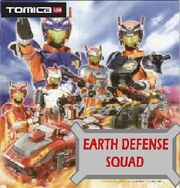 Earth Defense Squad