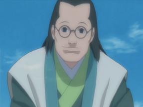 Sosetsu Kazahana (Naruto)