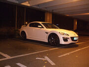 Mazda rx8 2009 white