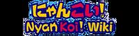 Nyan Koi Wiki Wordmark