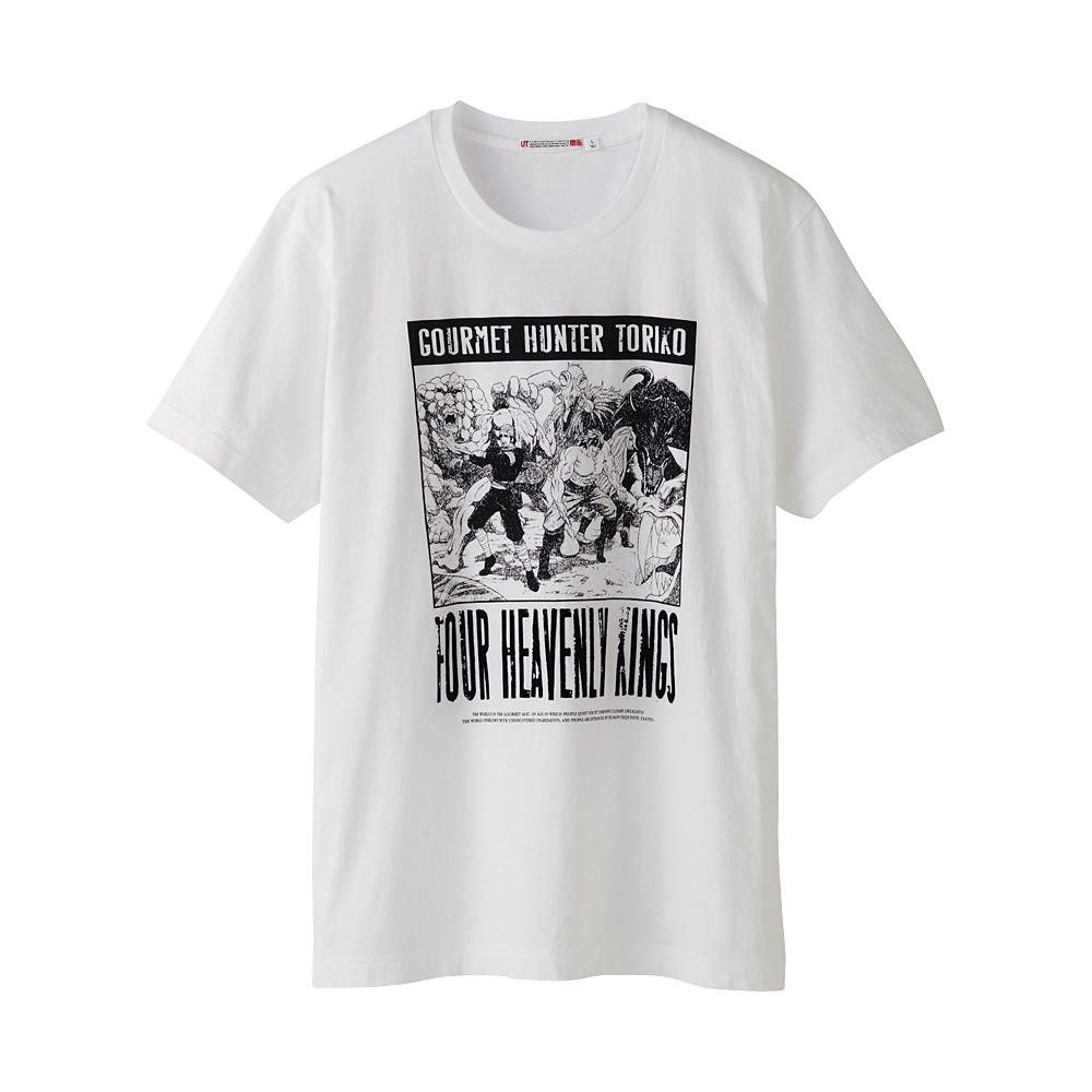 Uniqlo White Tee File:uniqlo White Toriko