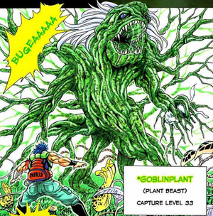 Goblinplant