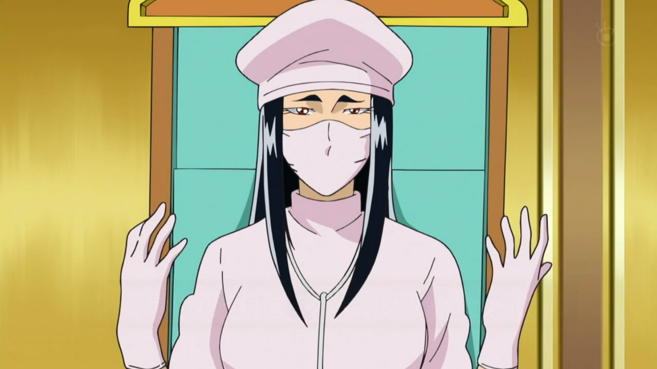 Anime Surgeon AtashinoAnime