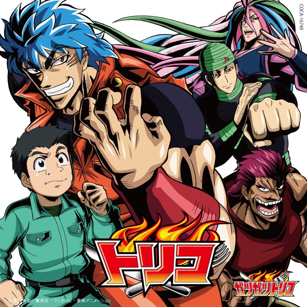 Disc Toriko Chapter 389 Manga: FANDOM Powered By Wikia