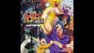 Bishokushin no Special Menu OST 3 - Sweets Land