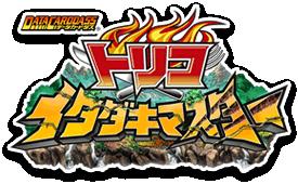 Carddass Logo
