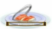 Royal Land Shark Grilled Sushi