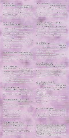 File:Seasonal dream vision music cover 04.png