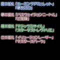 Eosd image to translate select04.png