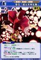 Thumbnail for version as of 11:32, September 9, 2007