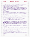 Curiosities of lotus asia 17 04.png
