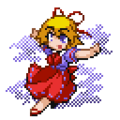 Touhoudex 2 AMedicine.png