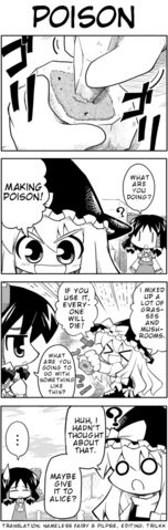 File:Love 4koma 13.jpg