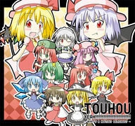TouhouYeahCover