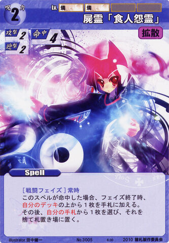 File:Rin3005.jpg
