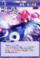 Rin3005