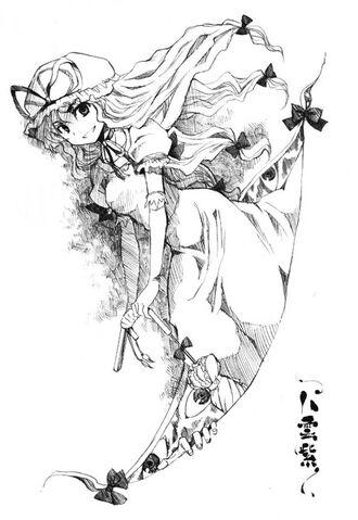 Archivo:PMiSS yukari.jpg