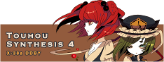 Touhou Synthesis4 banner
