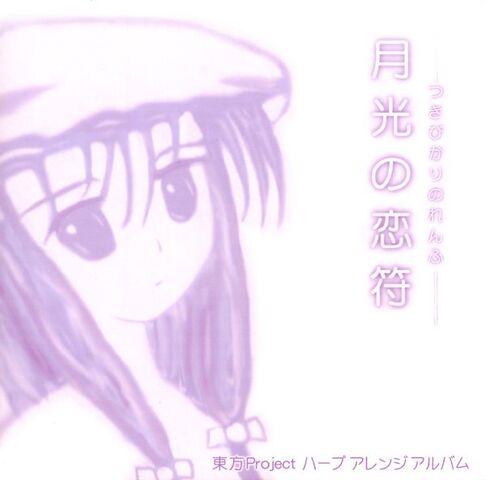 File:GSCD-0001.jpg