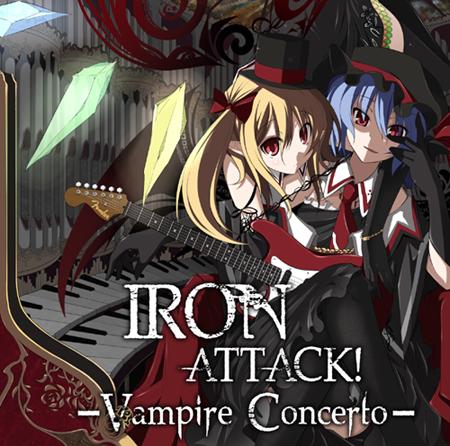 File:Vampirejacket.jpg