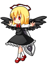 File:Rumia EX.png