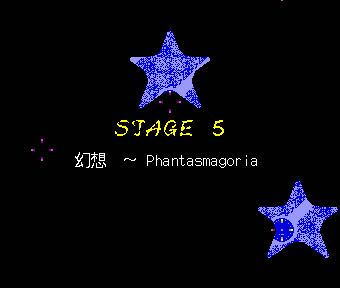 Th04stage5title