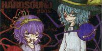GENSOU HARDSOUND 006