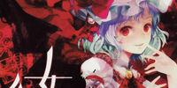 紅女の血宴 / quoderatDEMONstrandum