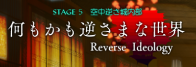 File:384px-Th14Stage5Title.png