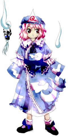 File:Yuyuko IN.png