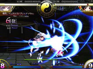 File:Sakuya initial c.jpg