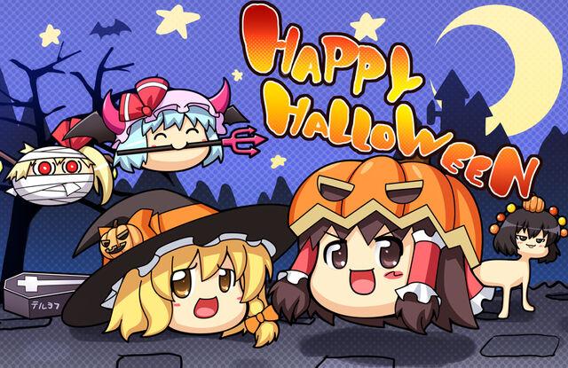 File:Yukkuri Halloween.jpg