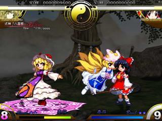 File:Yukari initial b.jpg