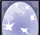 VISION Phantom Magic: Nodes