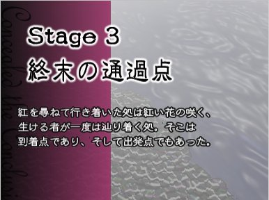 File:CtCstageC-3title.jpg