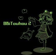 8BiTouhou2 cover