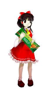 File:Reimu-oats bar.jpeg
