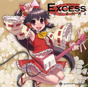 File:Excess.jpg
