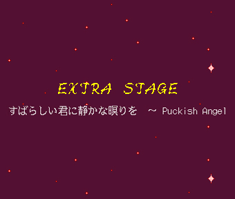 Th04stageExtitle