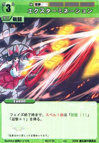File:Reimu0116.jpg