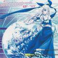 Thumbnail for version as of 23:26, November 21, 2010
