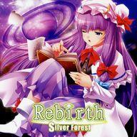 Rebirth-cover
