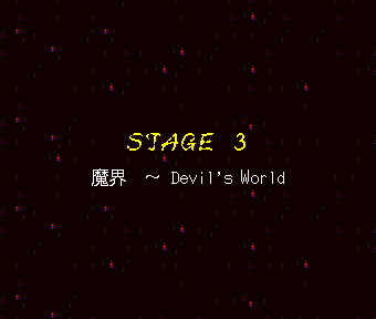 Th05stage3title
