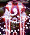 Thumbnail for version as of 12:07, September 17, 2009