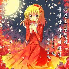 File:Shizuha 7.jpg