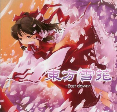 File:-C-CLAYS- 東方雪花 ~East dawn~ -TOCD-0001-.jpg
