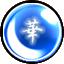 File:Sphere2.png