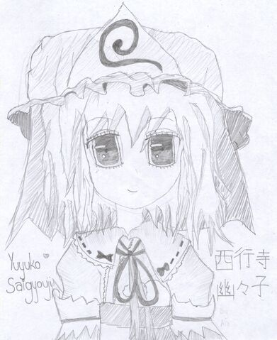 File:Yuyukodrawing.jpg