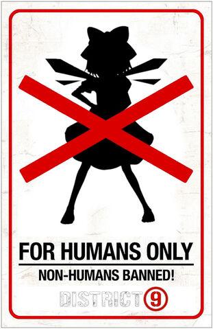 File:Forhumansonly.jpg