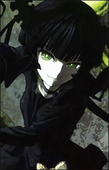 File:Takanashimuito.jpg